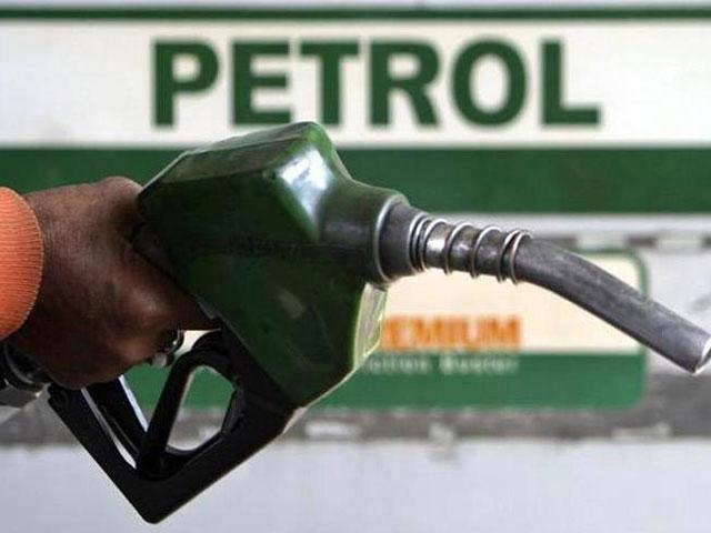 पेट्रोल और डीजल के दाम में लगातार 19वें दिन नहीं हुआ कोई बदलाव, जानिए अपने शहर का रेट