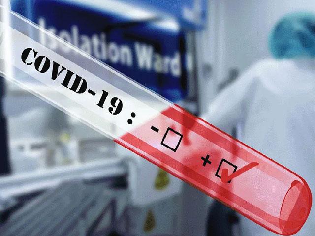 देश में कोविड-19 के 54,366 नए मामले आए सामने, कुल संक्रमितों की संख्या बढ़कर 77,61,312 हुई