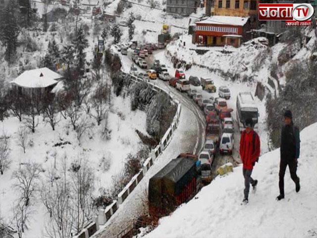 हिमाचल प्रदेश में 13 नवंबर से बदलेगा मौसम, विभाग ने जारी की भारी बारिश और बर्फबारी की चेतावनी