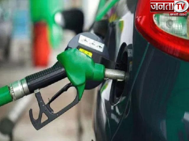 पेट्रोल और डीजल के दाम में आज नहीं हुआ कोई बदलाव, जानें अपने शहर का रेट