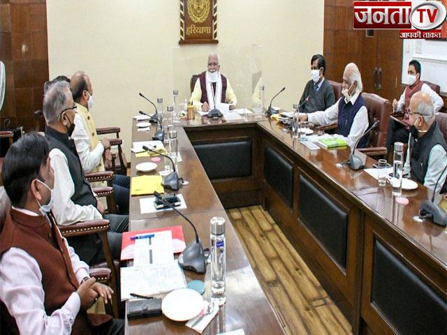 CM मनोहर लाल ने 'आत्मनिर्भर भारत' पैकेज का आधिकारिक लाभ लेने के लिए कार्ययोजना बनाने पर दिया जोर