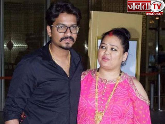 ड्रग्स मामले में NCB ने छापेमारी के बाद कॉमेडियन भारती सिंह और उनके पति को भेजा समन