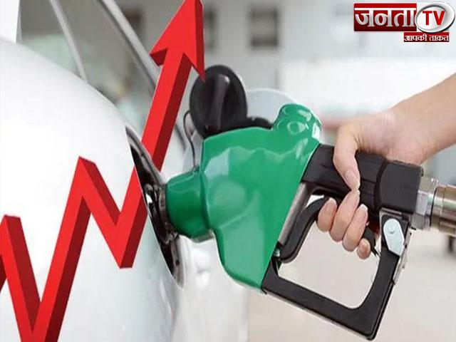 आज फिर बढ़े पेट्रोल और डीजल के दाम, जानें अपने शहर का रेट
