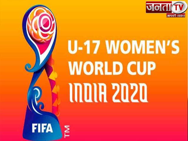 भारत 2022 में करेगा फीफा अंडर-17 महिला विश्व कप की मेजबानी