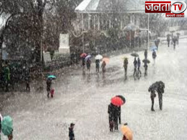 हिमाचल में 4 दिनों तक बारिश-बर्फबारी होने के आसार, मौसम विभाग ने आठ जिलों के लिए जारी की चेतावनी