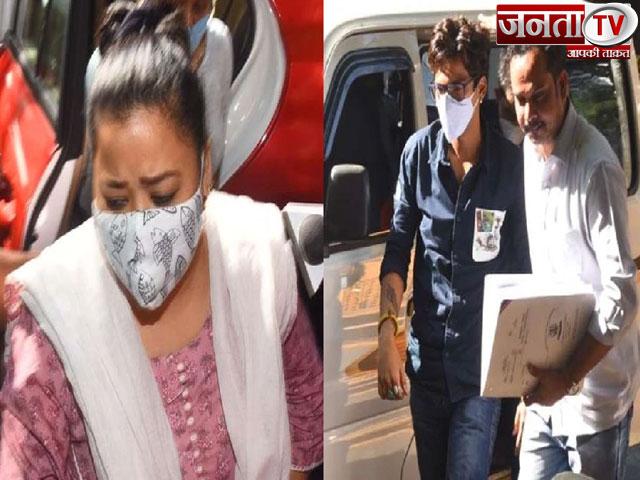 ड्रग केस में कॉमेडियन भारती सिंह और उनके पति हर्ष को बड़ी राहत, मुंबई कोर्ट ने दी जमानत