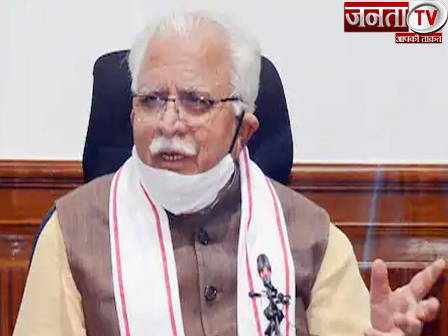 CM मनोहर लाल ने किसानों से की 'दिल्ली चलो' आह्वान वापिस लेने की अपील