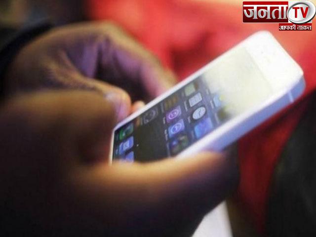 भारत में बैन हुए 43 चाइनीज ऐप से ड्रैगन को लगी मिर्ची, व्यापार संबंधों की दी दुहाई
