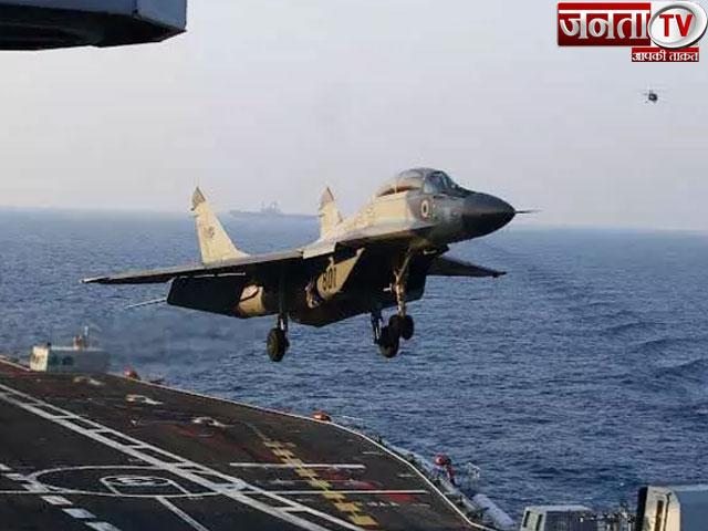 नौसेना का लड़ाकू विमान MIG-29K दुर्घटनाग्रस्त, एक पायलट बचाया गया, एक लापता
