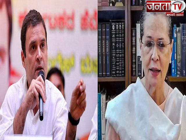 सोनिया-राहुल का किसानों को वादा- कांग्रेस के सत्ता में आते ही तीनों कानूनों को करेंगे खत्म