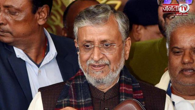 राज्यसभा उपचुनाव के लिए BJP ने सुशील कुमार मोदी के नाम का किया ऐलान