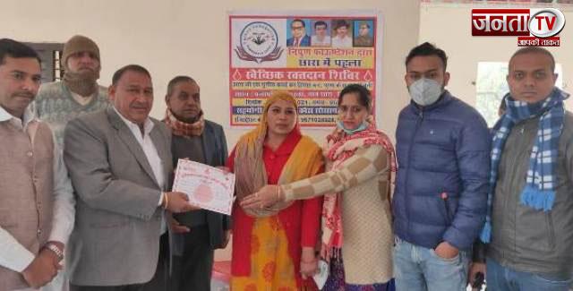 निपुण फाउंडेशन चैरिटेबल ट्रस्ट की ओर से रक्तदान शिविर का आयोजन, लोगों ने किए रक्तदान