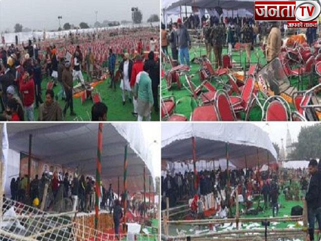 किसानों ने CM मनोहर लाल के किसान महापंचायत कार्यक्रम स्थल पर की तोड़फोड़, पुलिस ने दर्ज की FIR