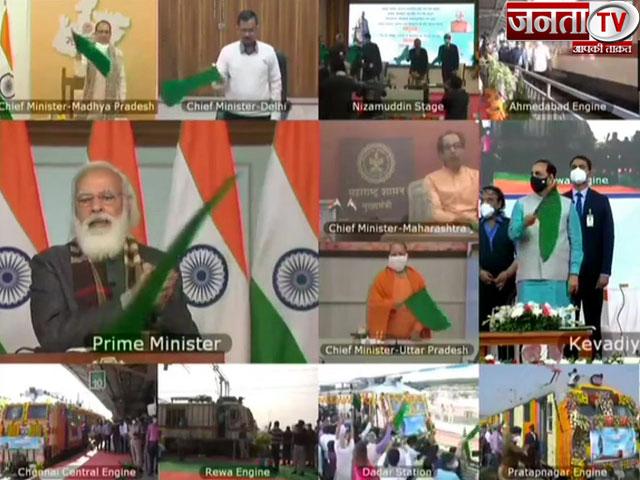 अब स्टैच्यू ऑफ यूनिटी तक पहुंचना हुआ और आसान, पीएम मोदी ने 8 ट्रेनों को दिखाई हरी झंडी