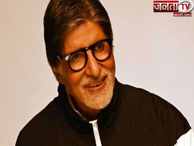 अमिताभ बच्चन ने जताई उम्मीद, पोलियो की तरह देश से कोरोना वायरस भी हो जाएगा खत्म