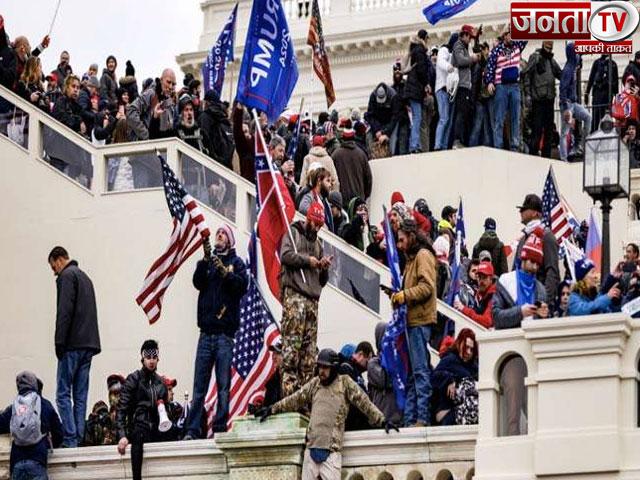 रिकॉर्ड में हुआ बड़ा खुलासा, कैपिटल में हिंसा करने वाली रैली के पीछे डोनाल्ड ट्रंप समर्थकों का हाथ