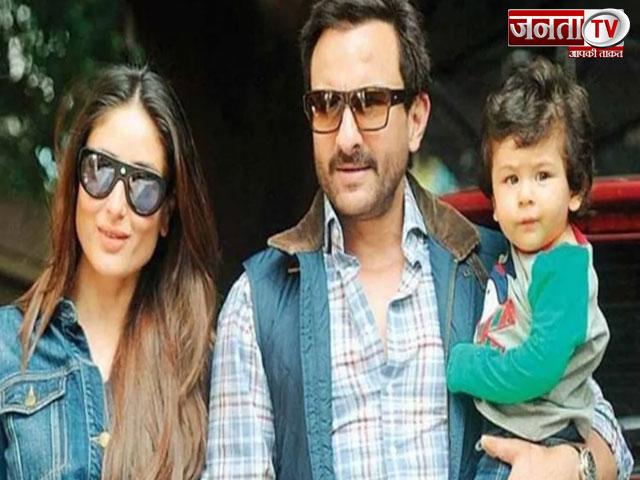 Kareena Kapoor और Saif Ali Khan के घर दोबारा गूंजी किलकारियां, सोशल मीडिया पर फैंस सुझाने लगे नाम