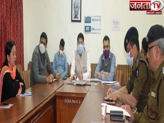 मैड़ी होली मेला में 28 मार्च को चढ़ेगा झंडा, ओवरलोडिंग रोकने में पंजाब करे सहयोग : डीसी राघव शर्मा
