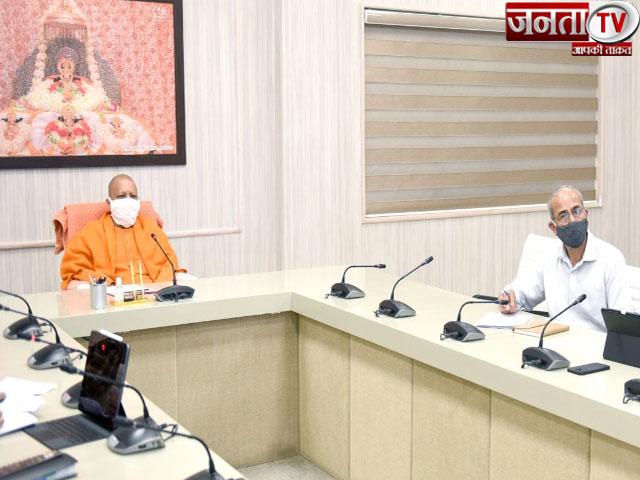 CM योगी बोले- अयोध्या को वैश्विक पहचान दिलाना हमारी प्राथमिकता