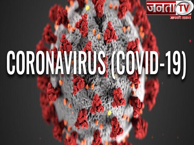 भारत में कुल कोरोना संक्रमितों की संख्या बढ़कर 1,10,30,176 हुई, जानें अब तक कितनो की गई जान