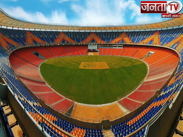 राष्ट्रपति रामनाथ कोविंद ने 'नरेंद्र मोदी स्टेडियम' का किया उद्घाटन, जानिए इसकी खासियत