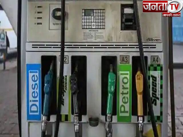 पेट्रोल-डीजल के दाम में आज फिर लगी आग, दिल्ली में 91 रुपये के पार, जानिए अपने शहर का रेट