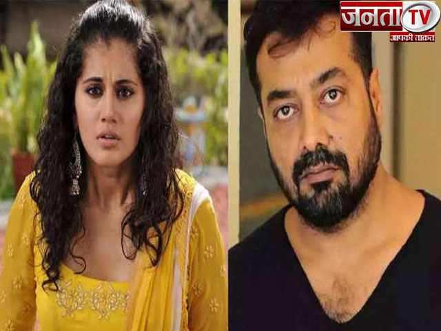 तापसी पन्नू और अनुराग कश्यप के घर इनकम टैक्स की रेड, देर रात तक रही छापेमारी जारी