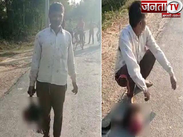 VIDEO : हरदोई में दिल दहला देने वाली घटना, बेटी का कटा सिर लेकर पुलिस स्टेशन पहुंचा पिता