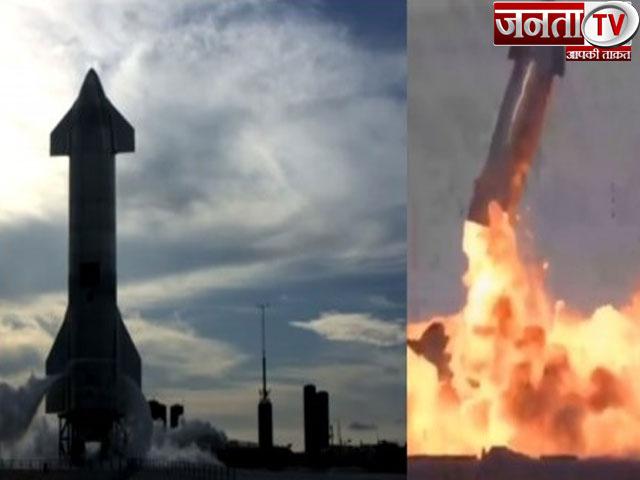 Space X के स्टारशिप रॉकेट ने की सफल लैंडिंग, लेकिन कुछ ही देर बाद हुआ धमाका