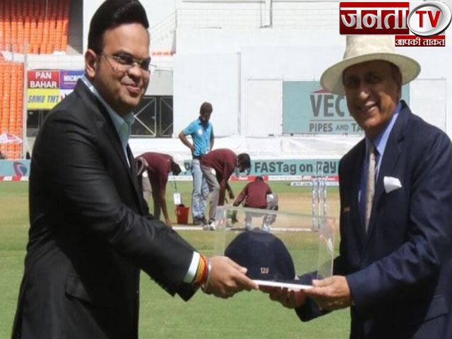 सुनील गावस्कर के टेस्ट क्रिकेट में 50 साल पूरे, BCCI ने किया सम्मानित