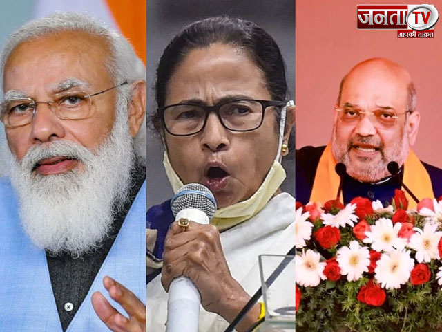 राजनीति का सुपर संडे:कोलकाता में PM भरेंगे हुंकार तो सिलीगुड़ी में ममता करेंगी वार,शाह केरल दौरे पर