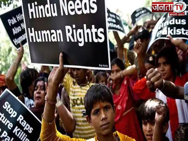 Pakistan में हिंदू परिवार के 5 लोगों की निर्मम हत्या, चाकू और कुल्हाड़ी से काटा सबका गला