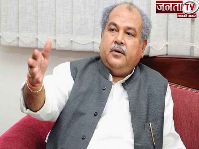 केंद्रीय कृषि मंत्री नरेंद्र सिंह तोमर ने कहा- सरकार कानूनों में संशोधन के लिए तैयार, लेकिन...
