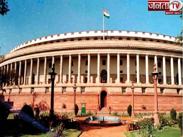 आज से शुरू होगा बजट सत्र का दूसरा चरण, सरकार पेश करेगी कई प्रमुख बिल