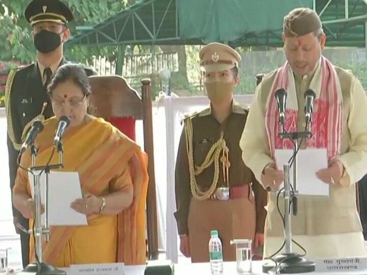 तीरथ सिंह रावत के सिर सजा 'उत्तराखंड' का ताज,राज्यपाल बेबी रानी मौर्य ने दिलाई मुख्यमंत्री पद की शपथ
