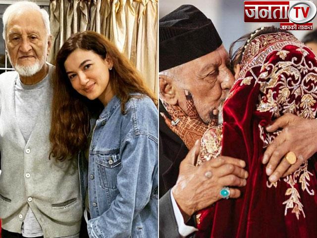 निधन के एक महीने बाद गौहर खान ने पिता को किया याद, Photo शेयर कर लिखा ये भावुक पोस्ट