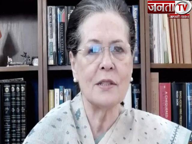 सोनिया गांधी ने PM मोदी को लिखा पत्र,कहा- उम्र नहीं, जरूरत के मुताबिक हो टीकाकरण