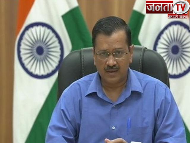 CM केजरीवाल ने केंद्र सरकार से की अपील,कहा-हर हाल में कैंसिल हो 10वीं और 12वीं की बोर्ड परीक्षाएं