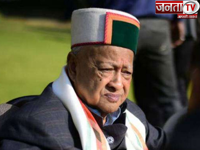 हिमाचल प्रदेश के पूर्व मुख्यमंत्री वीरभद्र सिंह की तबीयत में सुधार, जल्द मिलेगी अस्पताल से छुट्टी