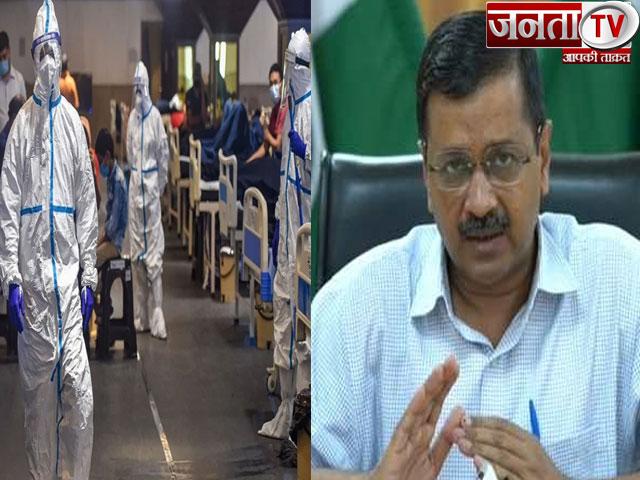 कोविड-19 संक्रमण को फैलने से रोकने के लिए कैट ने दिल्ली सरकार से की 15 दिन का लॉकडाउन लगाने की मांग