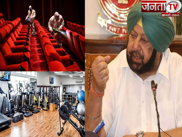 पंजाब में RTPCR और RAT जांच दर में कमी, सिनेमा हॉल और जिम समेत इन स्थलों पर लगी पाबंदी