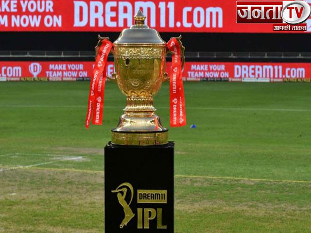 भारत में बढ़ते कोरोना संकट के बीच IPL छोड़ने लगे खिलाड़ी, BCCI ने कहा- जारी रहेगा खेल