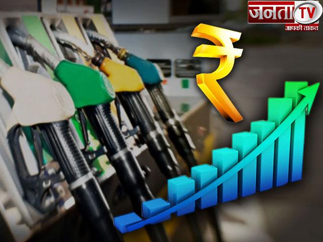 पेट्रोल और डीजल के दाम आज उच्चतम स्तर पर,  जानिए अपने शहर का रेट