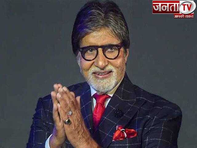 अमिताभ बच्चन ने कोविड सेंटर के लिए 2 करोड़ दिए दान, कोरोना वायरस की जंग में भारत की मदद करने की अपील