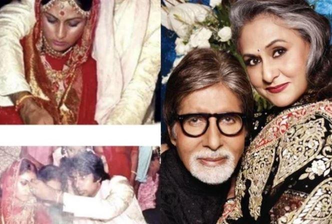 अमिताभ-जया बच्चन की शादी को पूरे हुए 48 साल, बिग-बी ने शेयर की तस्वीर