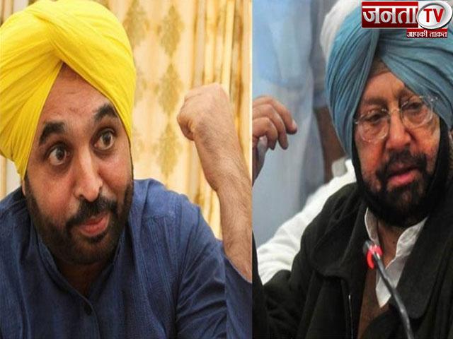 पंजाब के सबसे कमजोर मुख्यमंत्री साबित हुए कैप्टन अमरिंदर सिंह : भगवंत मान