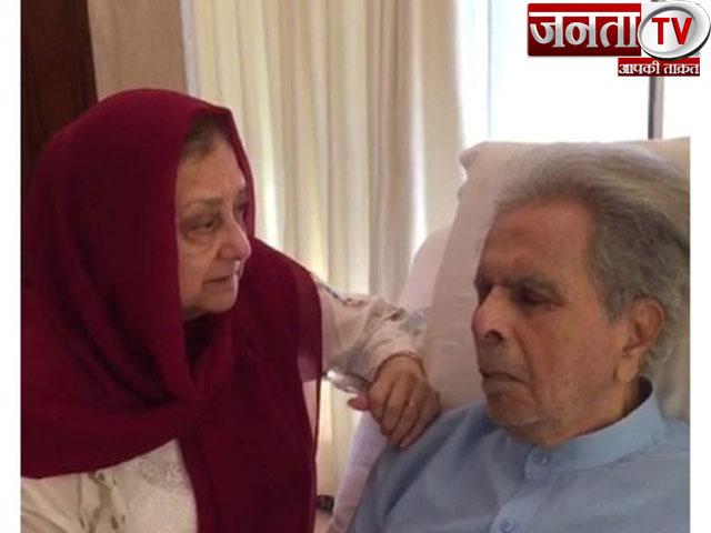 अस्पताल से दिलीप कुमार की पहली फोटो आई सामने, सायरा बानो ने बताया अब कैसी है तबीयत