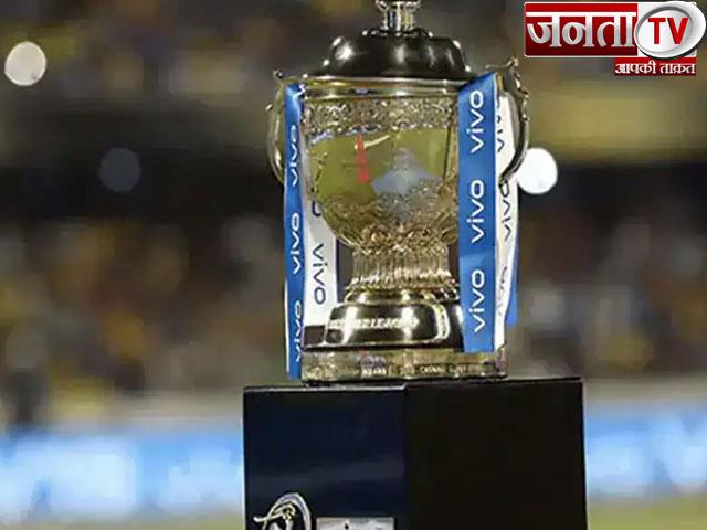 इस दिन आईपीएल 2021 के फाइनल का आयोजन करा सकता है बीसीसीआई