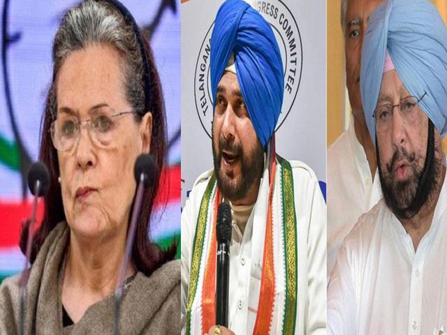 पंजाब: कांग्रेस की समिति ने सोनिया गांधी को सौंपी रिपोर्ट, जल्द तय होगा सुलह का फार्मूला