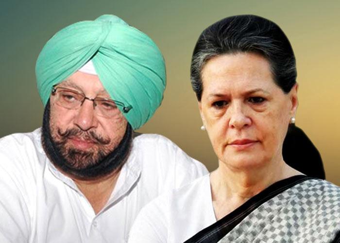 Punjab Crisis: CM अमरिंदर सिंह दिल्ली के लिए रवाना, आज शाम सोनिया गांधी से करेंगे मुलाकात